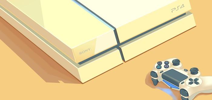 Sony прогнозирует 20 миллионов PS4 за финансовый год
