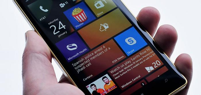 Microsoft отказывается от бизнеса смартфонов