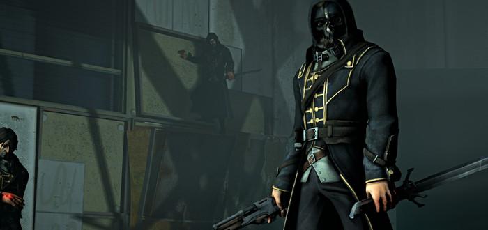 Обложки комикса Dishonored по одноименной игре