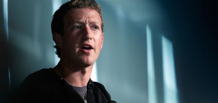 Марк Цукерберг строит подземный бункер на случай Fallout?