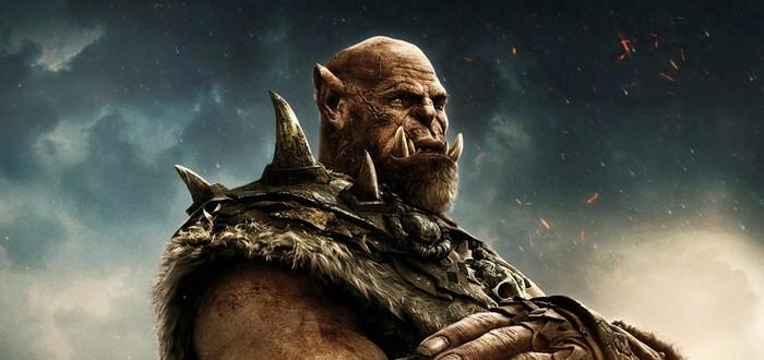 Warcraft стартовал с 30 миллионов долларов