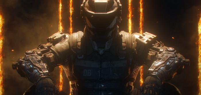 Благотворительное DLC для Call of Duty: Black Ops III