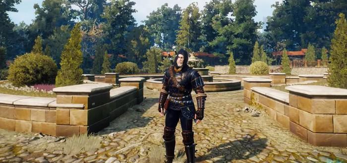 Гайд The Witcher 3: Кровь и Вино — Где найти Гроссмейстерский комплект доспехов Кота