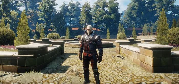Гайд The Witcher 3: Кровь и Вино — Где найти Гроссмейстерский комплект доспехов Волка