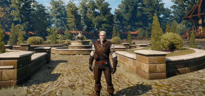 Гайд The Witcher 3: Кровь и Вино — Где найти комплект доспехов Мантикоры