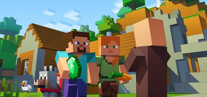 Отличная статистика продаж Minecraft