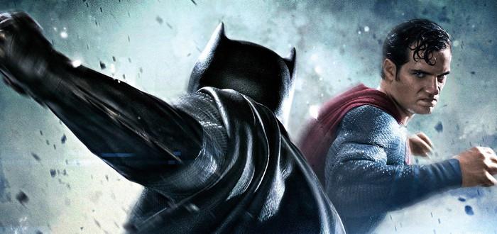 Трейлер расширенного издания Batman v Superman