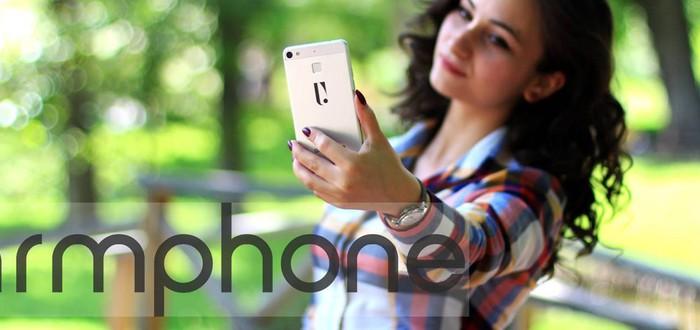 ArmPhone — первый армянский смартфон