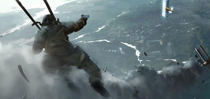 Тонна концепт-артов Battlefield 1