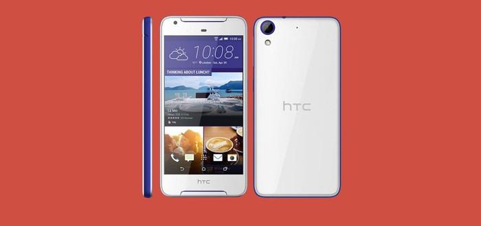 HTC Desire 628 появится в России