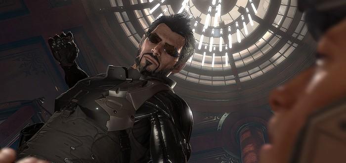 Анонсирован Deus Ex GO