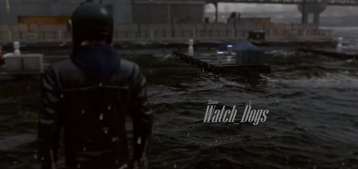 Watch Dogs: модификации лучше былой презентации