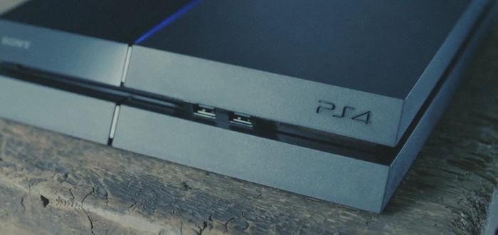 Sony подтвердила существование PS4K