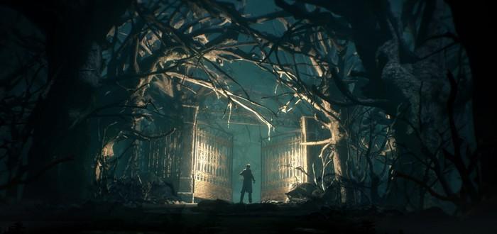 E3-трейлер Call of Cthulhu