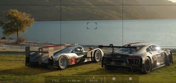 E3 2016: Трейлер Gran Turismo Sport
