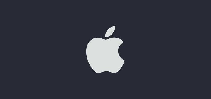 Live: WWDC 2016 — конференция Apple для разработчиков