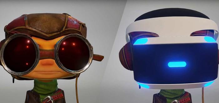 Геймплей VR-проекта по Psychonauts