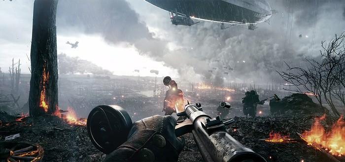 Эксклюзив: Интервью с продюсером Battlefield 1