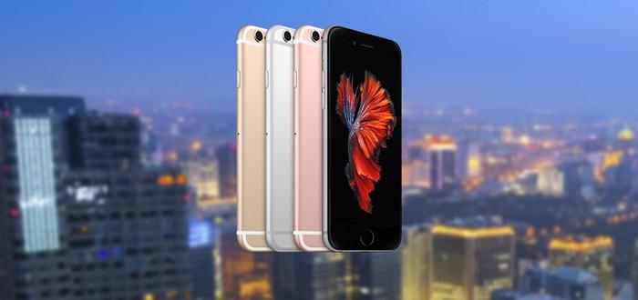 Пекин: Apple украла дизайн iPhone 6