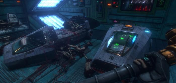 Системные требования System Shock способны шокировать