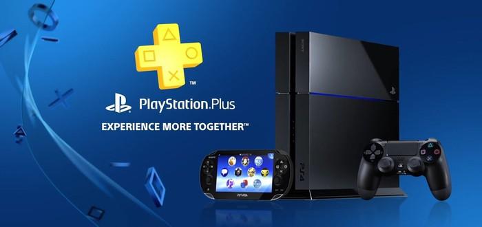Количество подписчиков PlayStation Plus превысило 20 миллионов человек