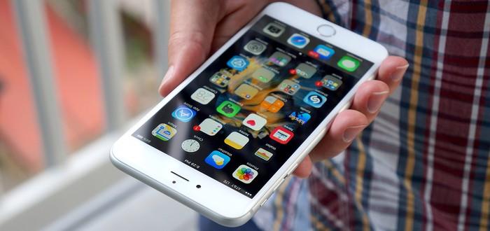 Житель Флориды требует от Apple $10 миллиардов за изобретение iPhone в 1992 году