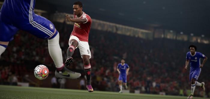 Демо-версия FIFA 17 будет доступна в сентябре