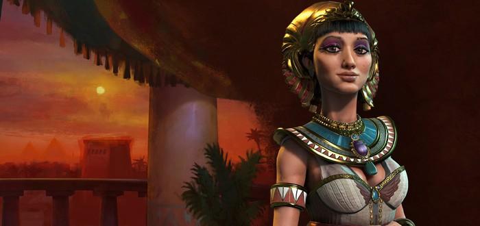Первый взгляд на Египет в Civilization VI
