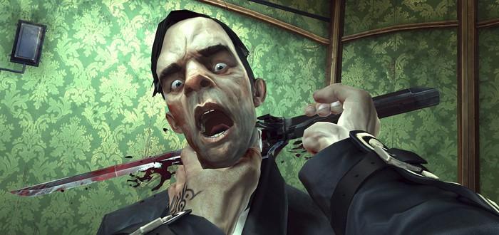 Arkane не были уверены, что геймеры примут Dishonored