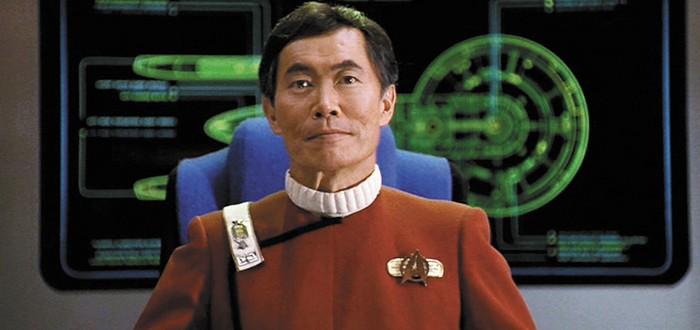 Джордж Такей не хотел, чтобы Сулу делали геем в Star Trek Beyond