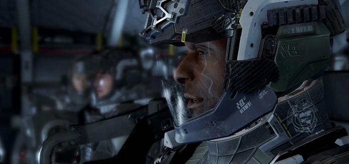 Оружие Call of Duty: Infinite Warfare
