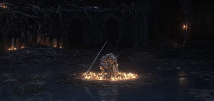Первое DLC Dark Souls III ощущается иначе в отличие от основной игры