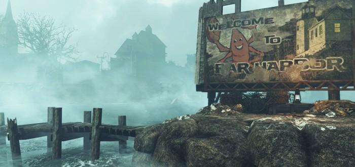 Bethesda обвиняют в плагиате квеста для Far Harbor DLC