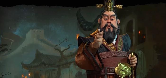 Китайский лидер и Великая Стена в Civilization VI