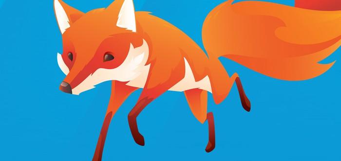 Firefox начнет блокировать Flash