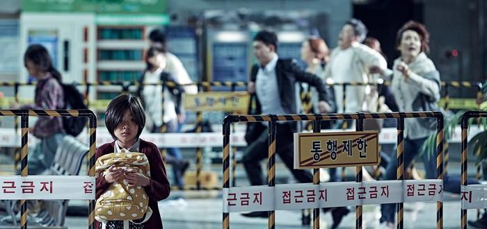 Эпичный трейлер корейского зомбимуви Train to Busan