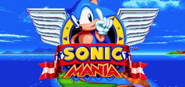 SDCC 2016: Sega анонсировала две новых игры Sonic