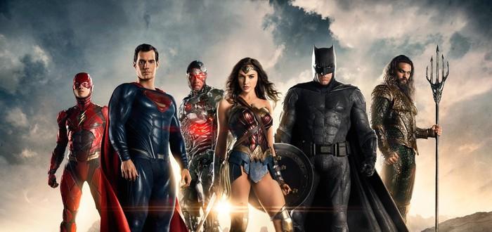 SDCC 2016: Крутейший тизер Justice League