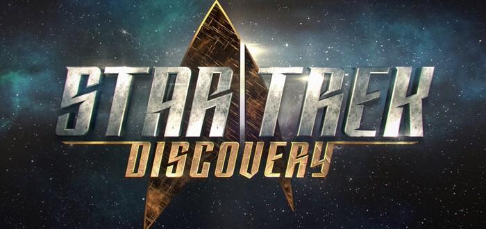 SDCC 2016: Сериал Star Trek получил официальное название