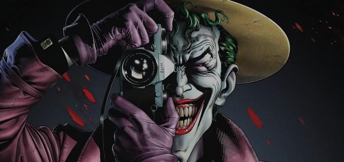Рецензия Batman: The Killing Joke