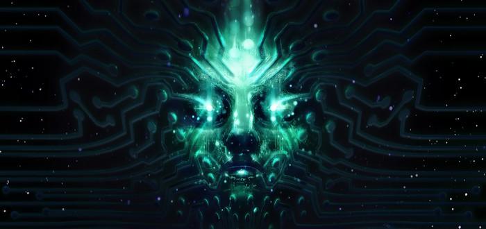 Перезапуск System Shock может получить VR и моддинг