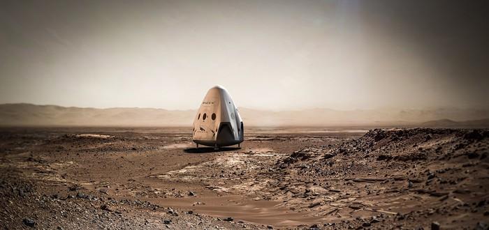 Марсианская миссия SpaceX обойдется всего в $320 миллионов