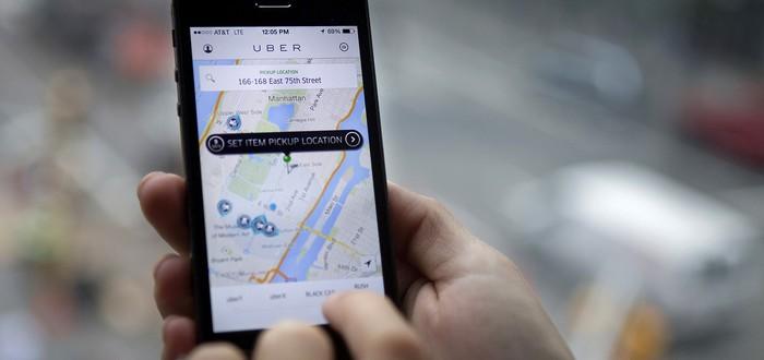 Слух: Uber вложит $500 миллионов в картографирование мира