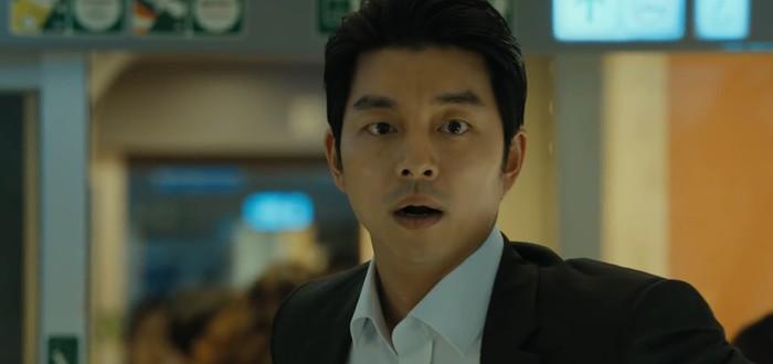 Киностудии борются за права на показ Train to Busan