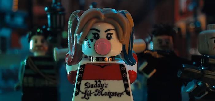 Трейлер Suicide Squad воссоздан в LEGO