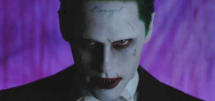 Джокер катается на яхте в клипе к треку Purple Lamborghini