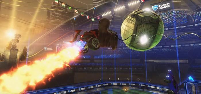 Новое обновление Rocket League превратит игру в безумие