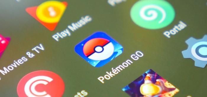 Возвращения режима сохранения батареи и новая система поиска в Pokemon Go