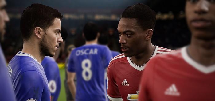Задорный геймплейный трейлер FIFA 17
