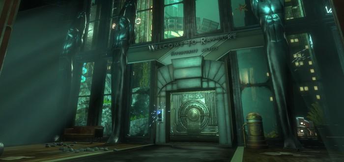 Сравнение ремастера BioShock и оригинальной игры